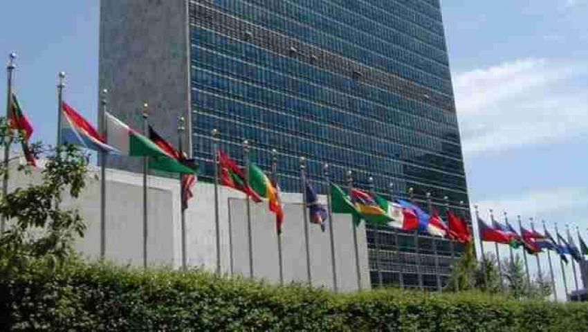 اليوم.. بدء مفاوضات أولية في الامم المتحدة لحظر الأسلحة النووية