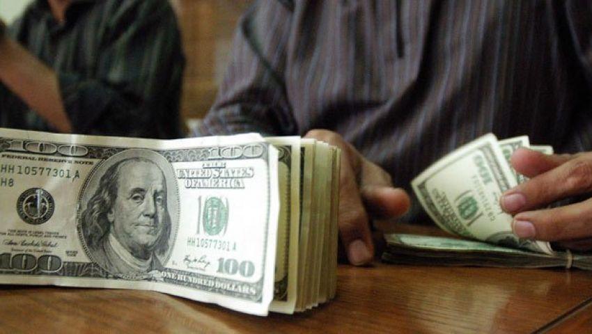فيديو| سعر الدولار أمام الجنيه اليوم الأحد 25-10-2020