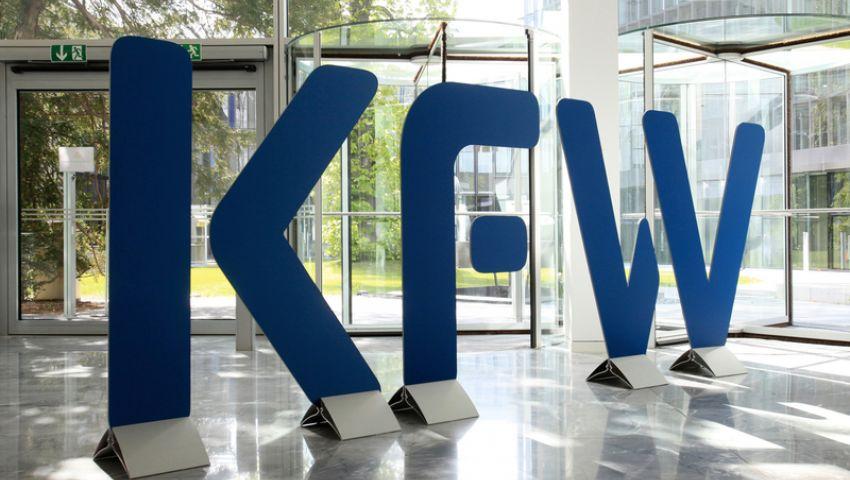 بنك ألماني يحول 5 مليارات يورو عن طريق الخطأ