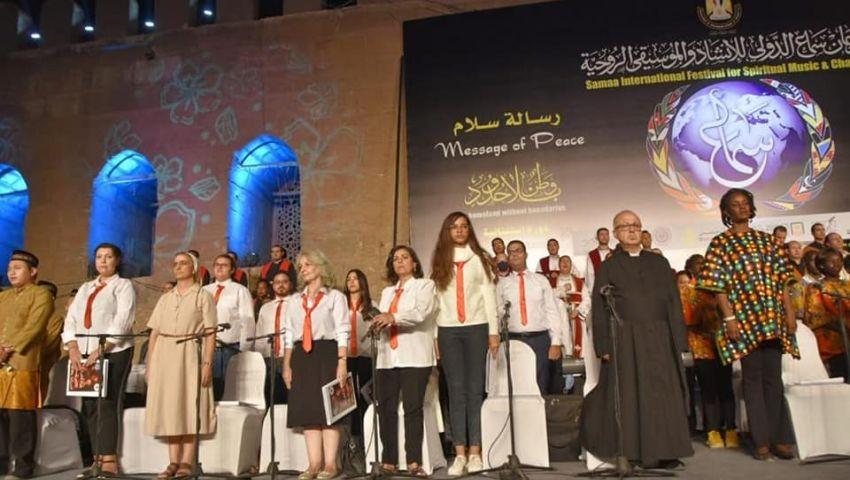 صور| كرنفال روحاني.. مهرجان «سماع» ينشر السلام للعالم