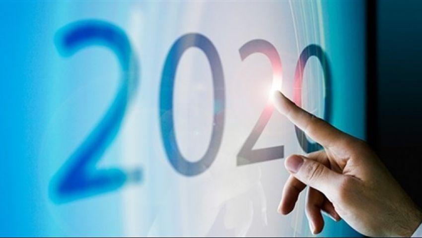 باليوم والتاريخ.. تعرف على الإجازات الرسمية المتبقية في 2020