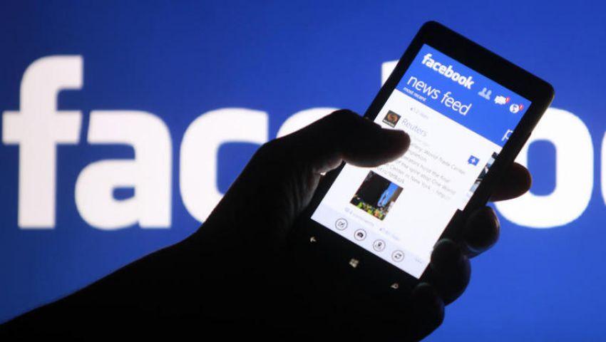 «فيسبوك» يطلق خاصية جديدة تتيح للمستخدمين البحث في الإعلانات