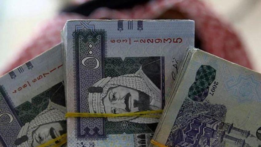 تعرف على سعر الريال السعودي اليوم فى البنوك المصرية