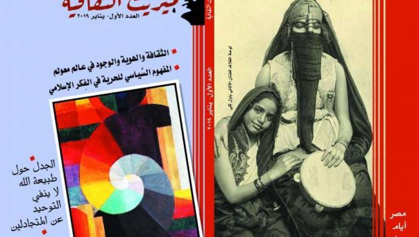 «ميريت الثقافية» ساحة جديدة للإبداع الأدبي.. وتصدر PDF