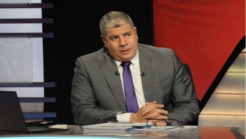 شوبير لـ«مصر العربية»: «آل الشيخ» يتحدث لأنه «صاحب مِلك».. ولجان «أمم إفريقيا» خارج حساباتي