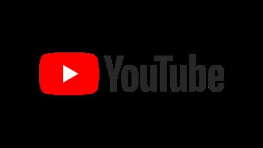 يوتيوب يحذر مستخدميه من وقف خدمة «Leanback» على متصفح الويب