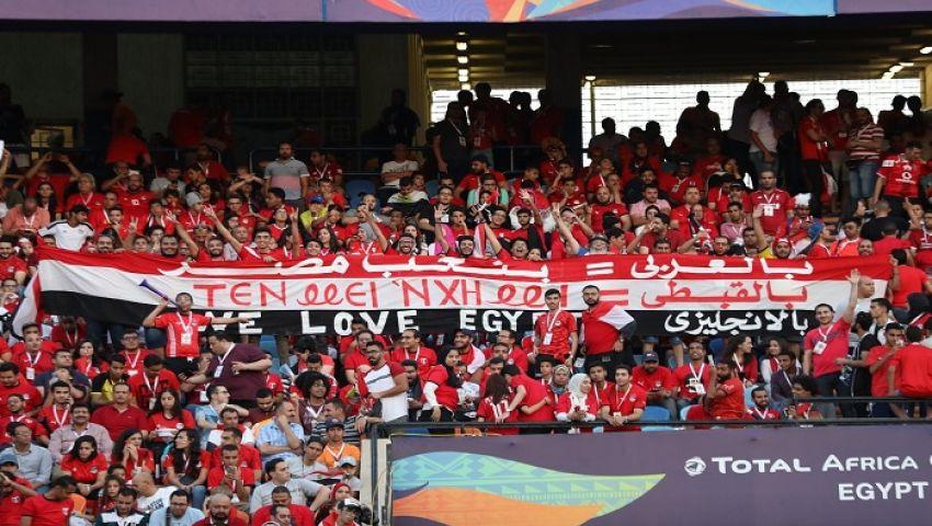 فيديو| معلومات هامة لجماهير مباراة مصر وجنوب أفريقيا