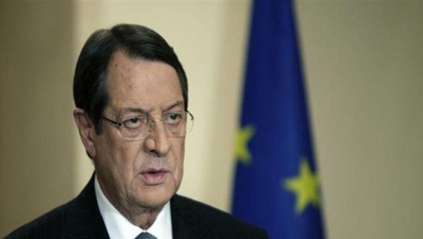رئيس قبرص يكشف: الاتحاد الأوروبي مستعد لاتخاذ تدابير ضد تركيا