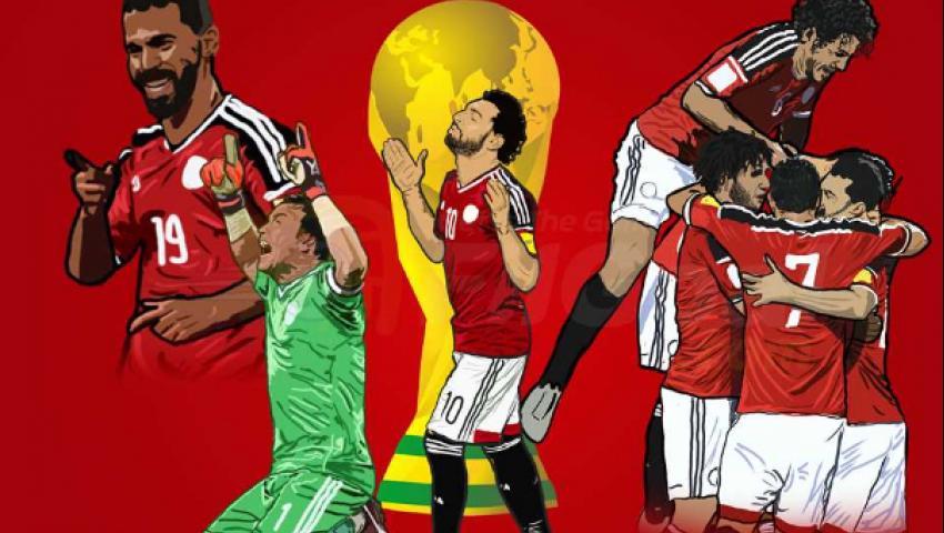 تقرير تخيلي| ماذا لو فازت مصر بكأس العالم؟.. رواد «تويتر» يجيبون