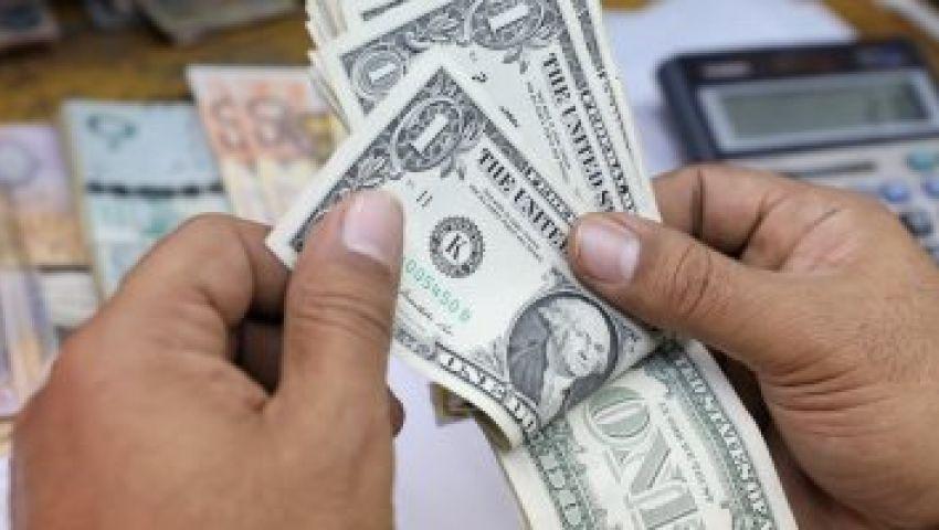 فيديو| تعرف على سعر الدولار اليوم الثلاثاء 8-10- 2019