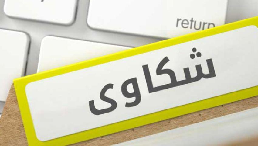 هكذا ساهمت منظومة الشكاوى الحُكومية المُوحدة فى حل مشاكل المصريين