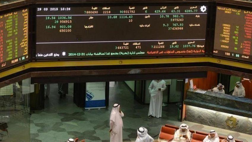 تراجع أسهم 156 شركة ببورصة السعودية بعد حريق معمل أرامكو