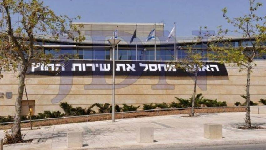 إضراب مفتوح يشل الدبلوماسية الإسرائيلية.. احتلالٌ بلا سفارات