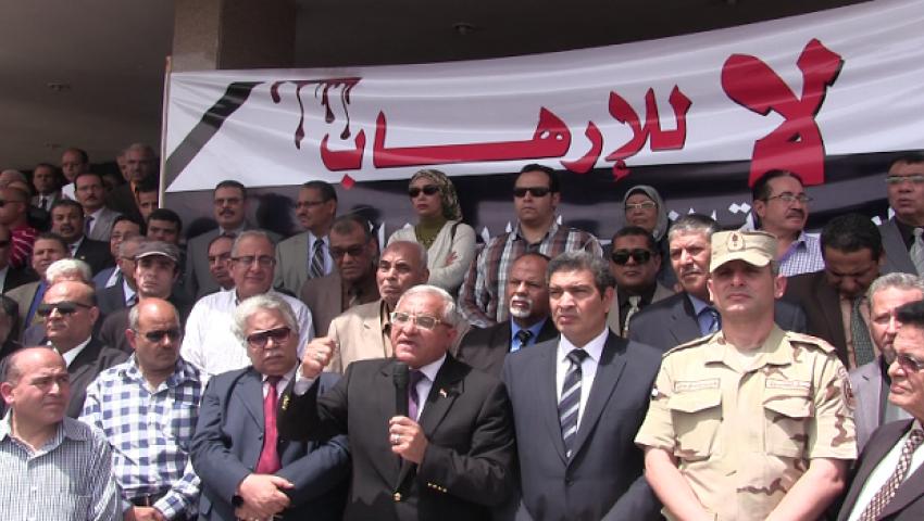 صور| مسيرة حاشدة ووقفة بجامعة المنيا تنديدًا بالإرهاب