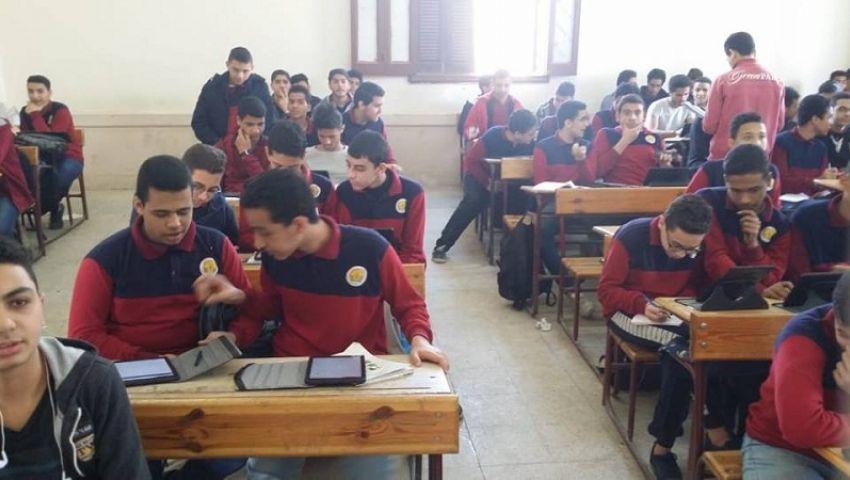 «التعليم»: 290 ألف طالب أولى ثانوي أدوا امتحان الجغرافيا