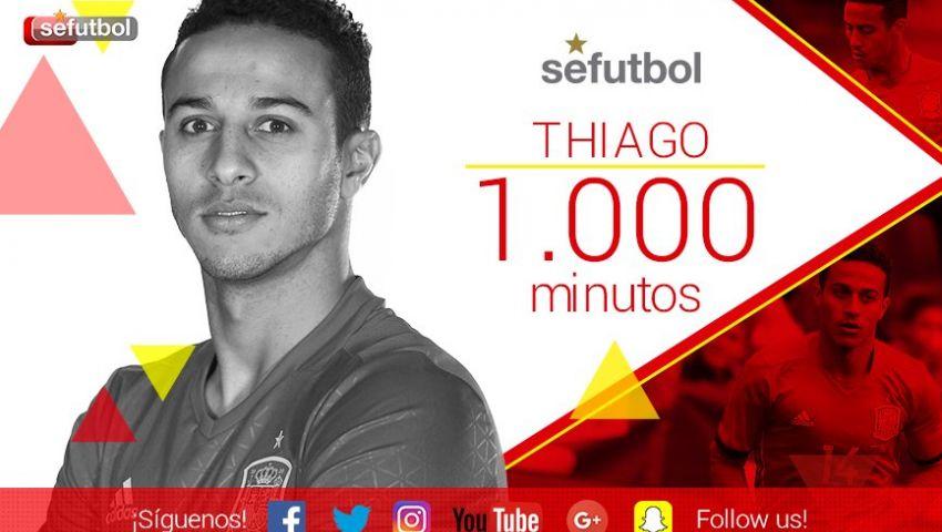 1000 دقيقة لتياجو الكانتارا بقميص إسبانيا