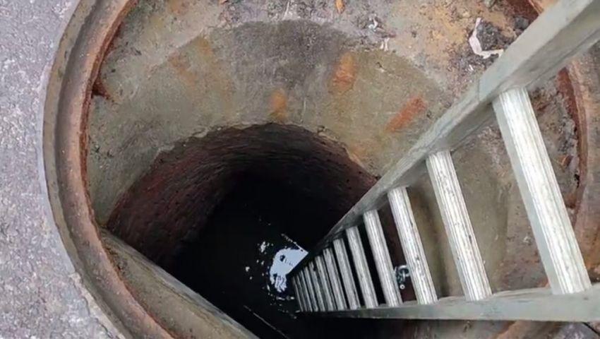 لصوص يسرقون بنكًا في بلجيكا عبر أنابيب الصرف الصحي