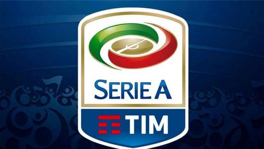 الدوري الإيطالي ينطلق 24 أغسطس