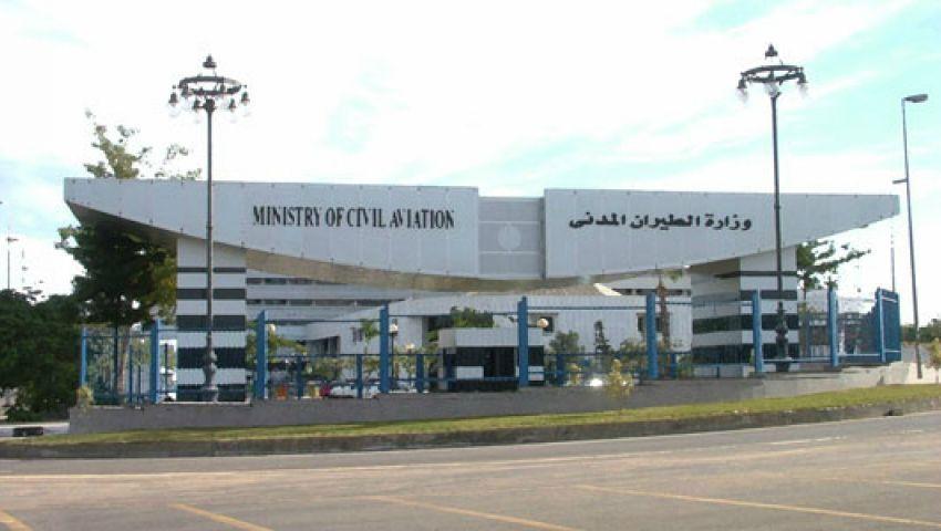 مصادر: وزارة الطيران تحيل ملف مطار النزهة لجهات سيادية