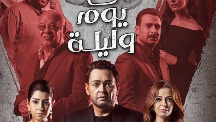 أحمد رزق يعود بالإثارة والغموض.. تفاصيل وموعد عرض «في يوم وليلة»