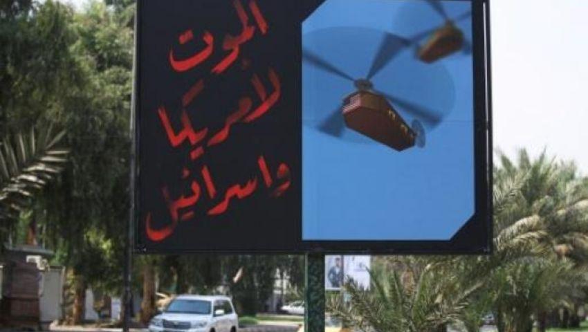 «جيوش إلكترونية» تغزو العراق على خلفية الأزمة الإيرانية - الأمريكية
