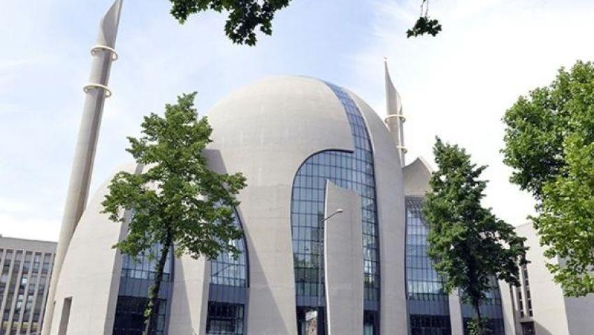 إرهابيون يمزِّقون مصاحف مسجد ألماني ويلقونها بالمرحاض