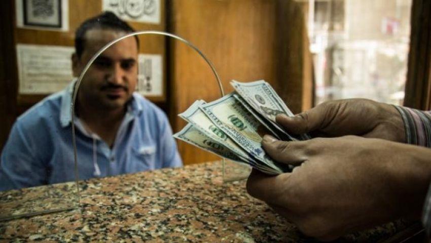 فيديو| سعر الدولار أمام الجنيه اليوم الأحد 17-1-2021