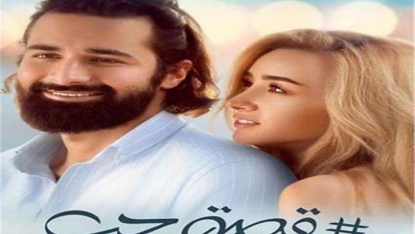المليون الأول لهنا الزاهد وأحمد حاتم في «قصة حب»