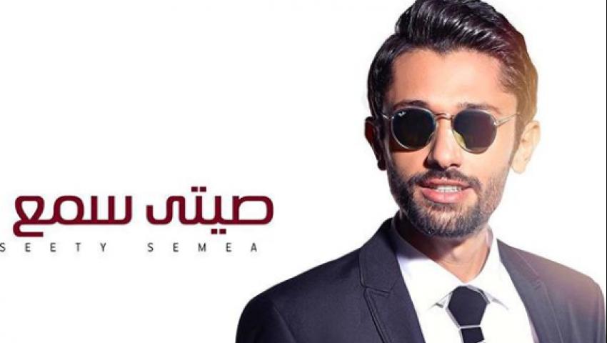 لأول مرة.. كريم محمود عبد العزيز يغني «صيتي سمع»