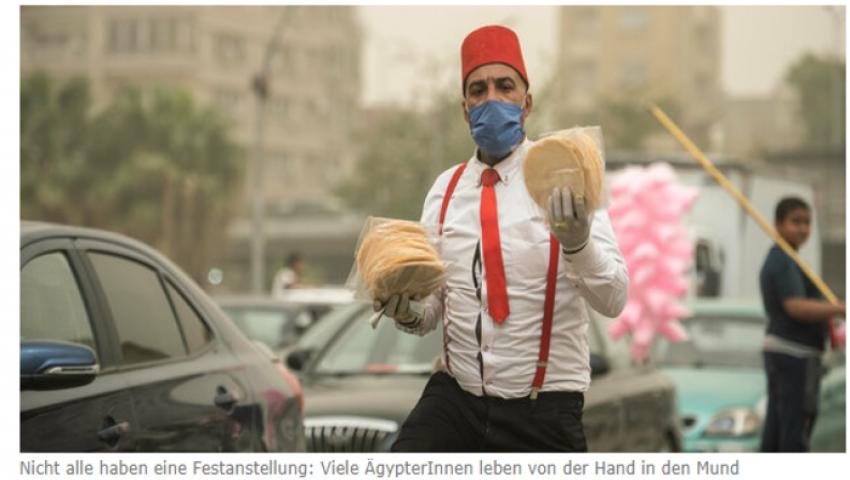 صحيفة ألمانية: عمال اليومية بمصر لا يبالون بكورونا خشية «الجوع»