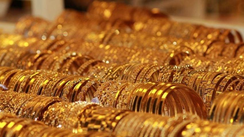فيديو| أسعار الذهب اليوم الخميس 14 فبراير