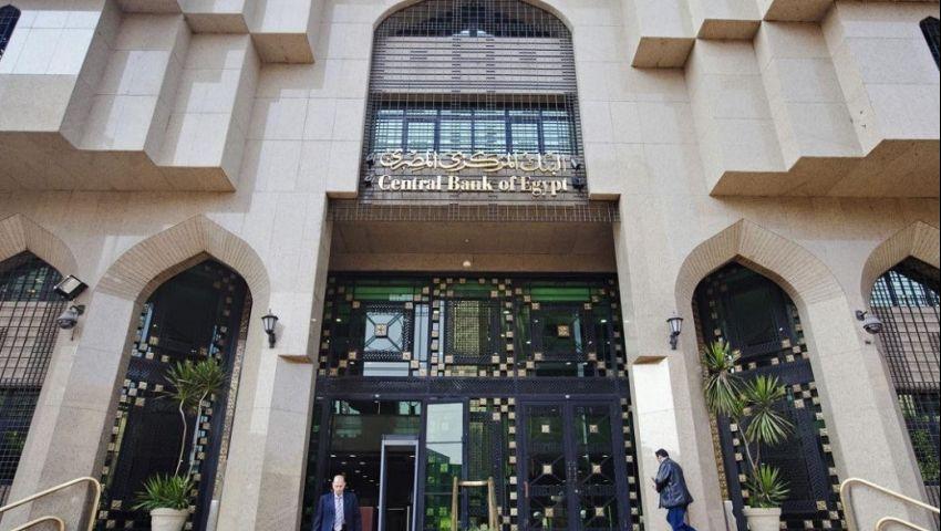 مصر تُسجّل 5% تراجعًا في استثمارات الأجانب بأذون الخزانة