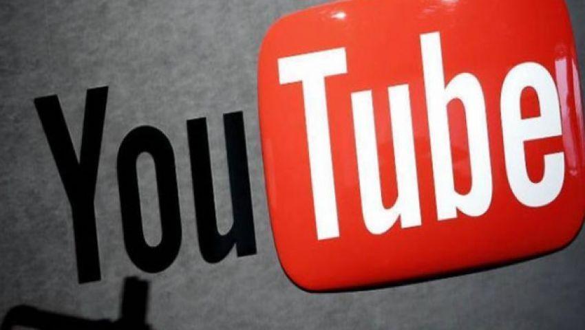 تخفيض جودة فيديوهات يوتيوب بدايةً من اليوم بسبب وباء كورونا
