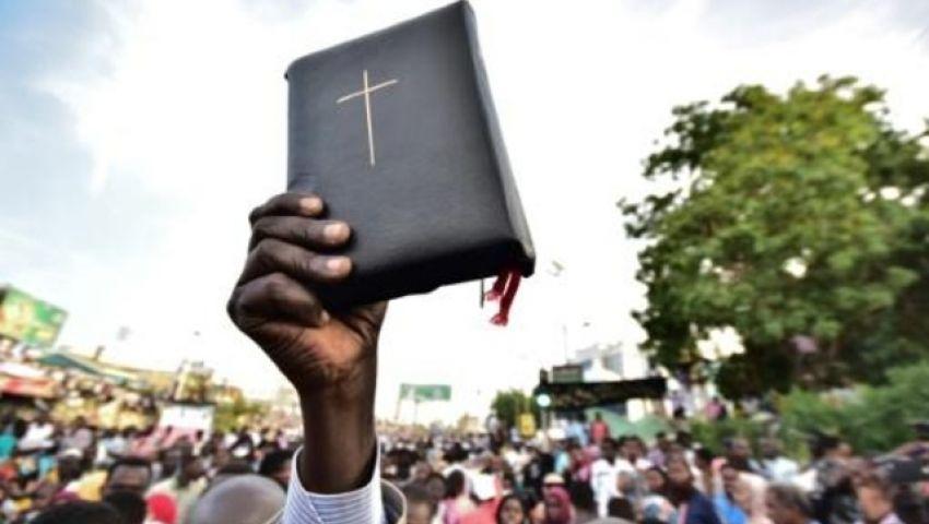 الفرنسية: في السودان.. المسيحيون يأملون في فجر جديد