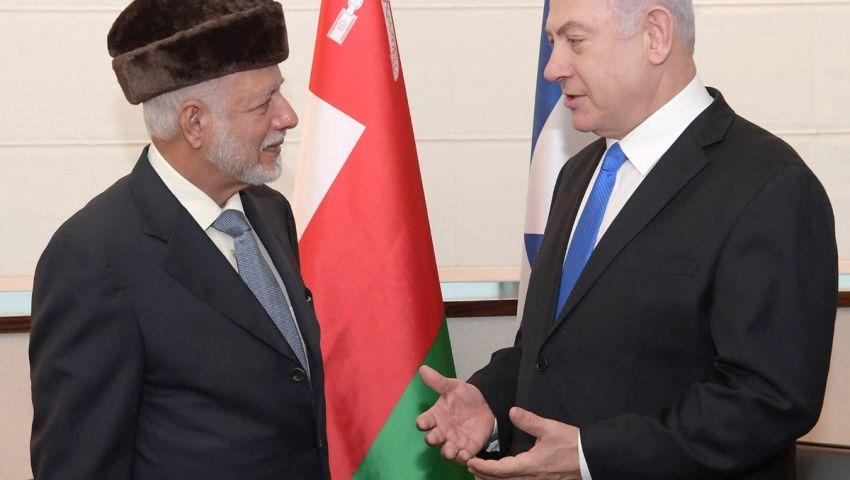 اجتماع إسرائيلي - عماني.. «التطبيع» يُشعر نتنياهو بالدفء في «صقيع وارسو»