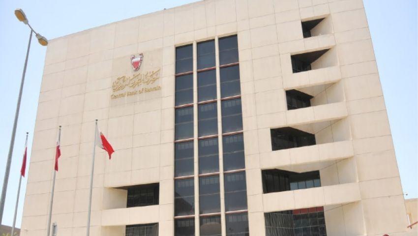 المركزي البحريني يبيع أذون خزانة حكومية بقيمة 185.5 مليون دولار
