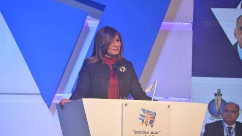 ينطلق اليوم.. 7 معلومات عن مؤتمر «مصر تستطيع بالاستثمار والتنمية»