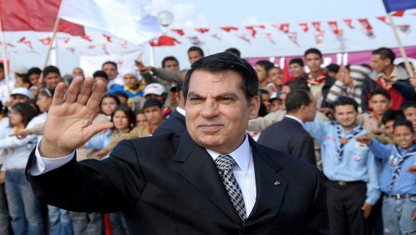واشنطن بوست: وفاة زين العابدين بن علي.. صفحة أكثر حكام المنطقة وحشية تطوى