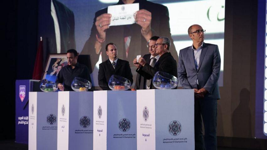 بمشاركة مصرية..  تعرف على النتائج الكاملة لقرعة البطولة العربية للأندية الأبطال