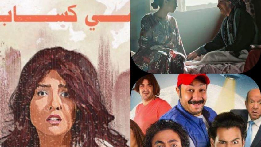 بالأرقام| إيرادات الأفلام المصرية «تتراجع»