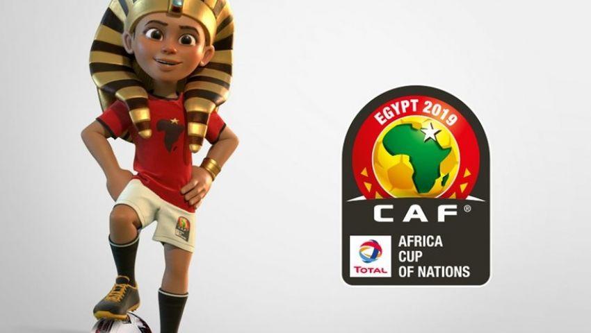 إلى متابع البطولة الإفريقية في الاستاد.. هذه المعلومات تهمك