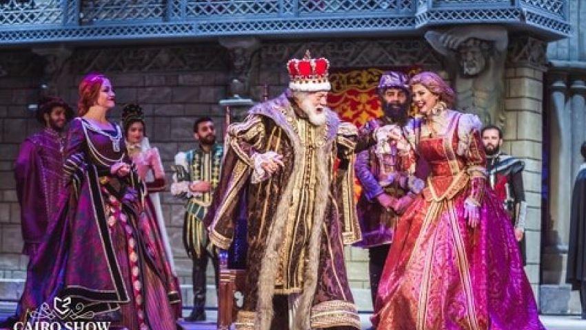 بعد تأجيله لأسباب طارئة.. «الملك لير» يعود على مسرح Cairo Show