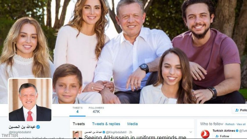حساب الملك عبد الله على تويتر يجذب عشرات الآلاف