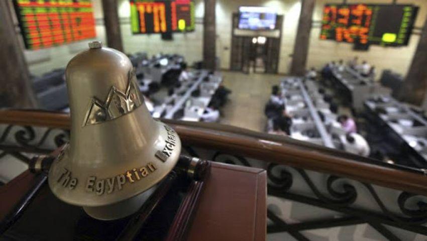 البورصة تفتتح الأسبوع بهبوط عنيف.. وأسهم البنك التجاري الدولي تتهاوى
