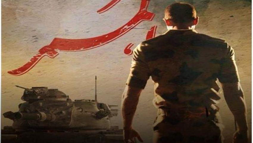بالممر .. أحمد عز وكتيبته يحصدون 20 مليون جنيه