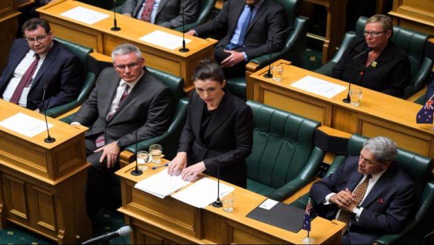 بعد شهر من الحادث الإرهابي| بالإجماع.. برلمان نيوزيلندا يعدل قوانين الأسلحة