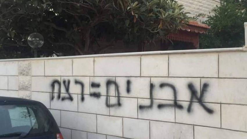 «الحجارة تساوي القتل».. شعارات عنصرية تطارد فلسطينيي الضفة