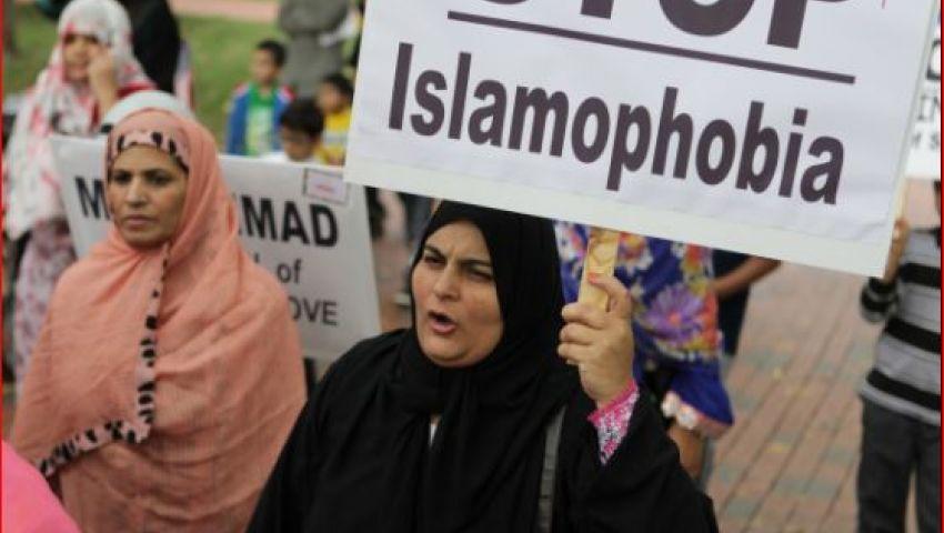 البرلمان الكندي يصوت على قانون ضد الإسلاموفوبيا