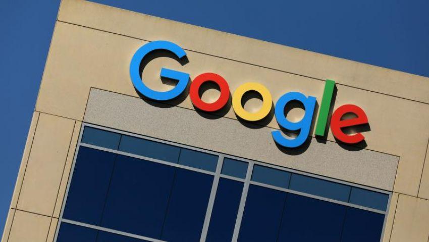 جوجل يحتفل بالعيد الوطني الـ48 للإمارات.. «صورة»
