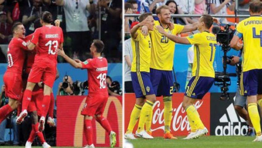 السويد vs سويسرا.. من يحسم بطاقة العبور لدور الثمانية بالمونديال؟
